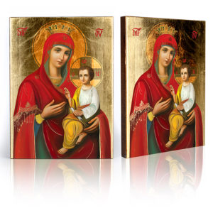 Ikona Matka Boża Szybko Spełniająca Prośby