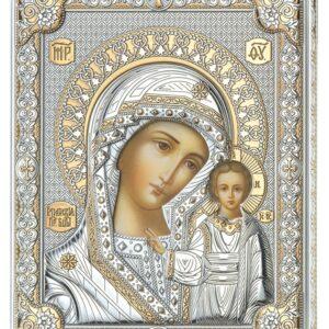 Ikona srebrna Matka Boża Kazańska 16×20 cm