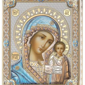 Ikona srebrna Matka Boża Kazańska 12×16 cm